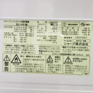 【冷蔵庫】便利なスイッチドア☆まだまだ使える2013年製♪えこりっちはいつも激安! - 売ります・あげます