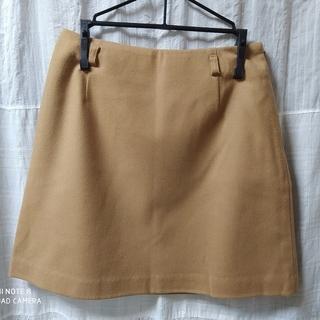 【Rubyrivet(ルビーリベット)】スカート