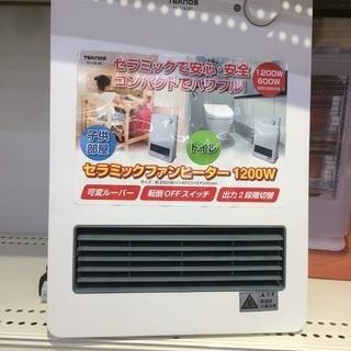 TEKNOSのファンヒーター未使用品です!