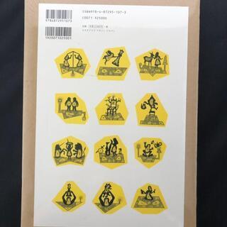 鏡の国のアリス 未開封 美品です - 本/CD/DVD