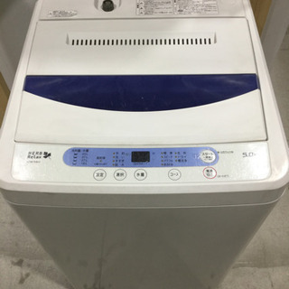 YAMADA 5.0kg 全自動洗濯機 YWM-T50A1 2017年