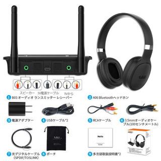 1MiiBluetooth 5.0ワイヤレスヘッドフォン+…