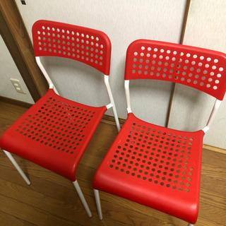 イケア 赤 椅子 学習椅子 食卓椅子 2点セット