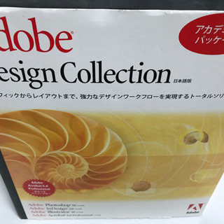 Adobe Design Collection アカデミックパッケージ