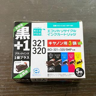 【新品未開封】キャノン用 インクカートリッジ 320+321