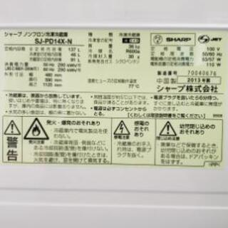 【冷蔵庫】プラズマクラスター搭載モデル☆美品です! - 売ります・あげます