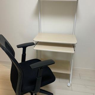美品 パソコンデスク、椅子
