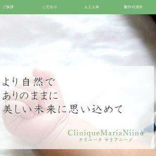 【5枠限定企画】15万円の制作費用を0円で素敵なホームページお作...