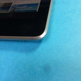 androidタブレット 格安シムで外出時でもインターネット - 藤沢市