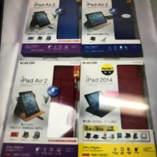 未使用品 iPad Air 2用ケース 計11点 ELECOM ...