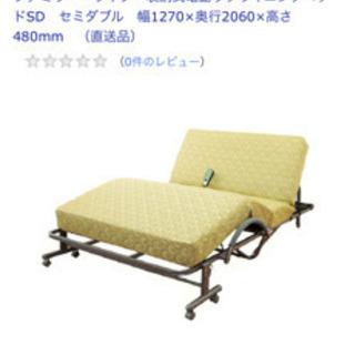定価5万円収納式電動リクライニングベッドSD 介護 セミダブル