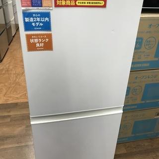 1年保証つき! AQUA AQR-16F 2ドア冷蔵庫 157...