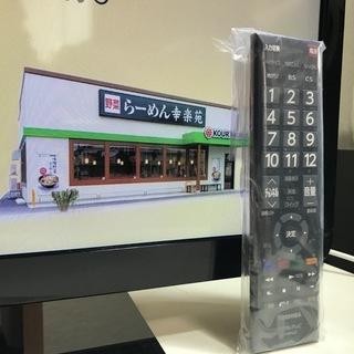 【★値下★】デジタルハイビジョン液晶テレビ 23型 TOSHIBA 管理No13 (送料無料)  - 宇都宮市