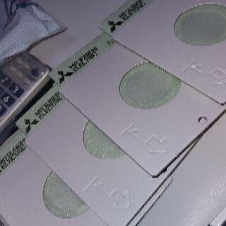 三菱掃除機用紙パック - 家電