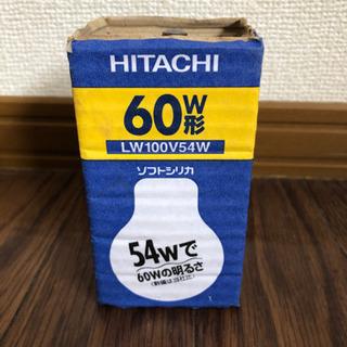 【お話進行中!】【新品未使用】電球 60W形 HITACHI①