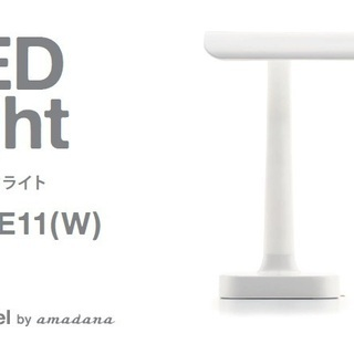 LED デスクライト LED light AT-LE11(W) ...