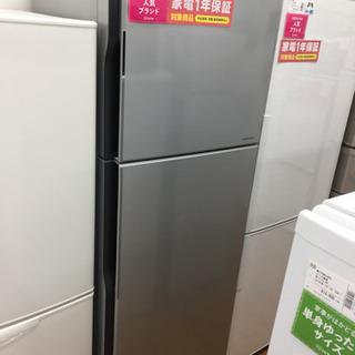 「安心の1年間保証付!【HITACHI】2ドア冷蔵庫売ります!」