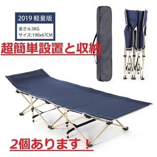 【新品】組み立て超簡単!折りたたみ式ベッド!キャンプに