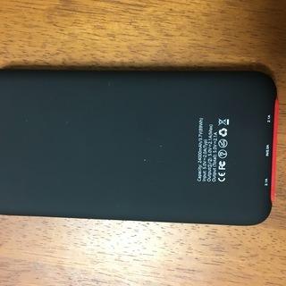 新品未使用【PSE認証済】モバイルバッテリー 24000mAh大...