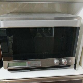 SANYO EMO-XS33