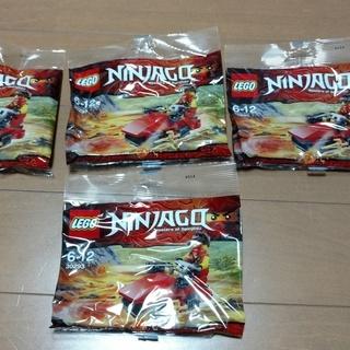 【新品】レゴ ニンジャゴー 30293 カイのドリフター
