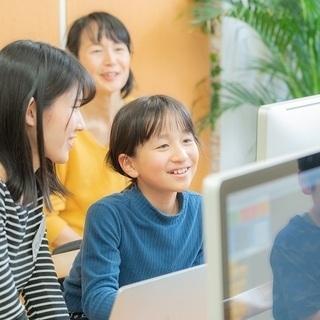 週2日~OK【プログラミングの知識不要】プログラミング教室の講師...