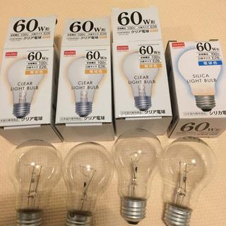 【未使用】60Wクリア電球4つまとめてお譲りします