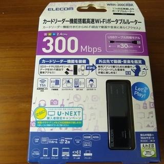 Wi-Fiポータブルルーター WRH-300CRBK ELECO...