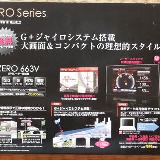 [ジャンク品][欠品有] COMTEC レーダー探知機 ZERO...