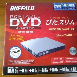 ポータブルDVDドライブ (R/W) Buffalo DVSM-...