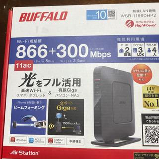 Wi-Fiルーターと中継機