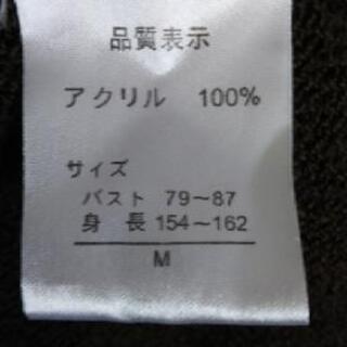 薄手7分丈カーディガン − 北海道