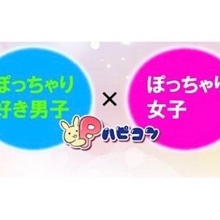 平日開催!11/22 八王子!駄菓子食べ放題