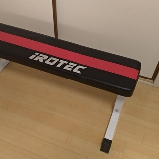 IROTEC(アイロテック)パワーラック455他トレーニングセット一式