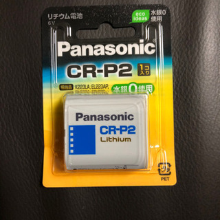 未開封 リチウム電池CR-P2