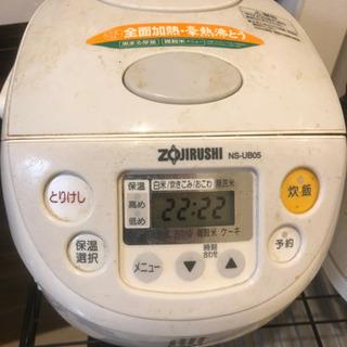 【0円】炊飯器 象印