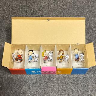 NISSAY 日本生命 スヌーピー グラス 5個セット お譲り致...