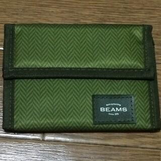 BEAMS 6ポケット三つ折り財布(グリーン)