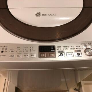 ※全自動電気 洗濯機 シャープ SHARP ES-A70E9-N...