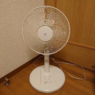 山善 30cmリビング扇風機 (押しボタンスイッチ)(風量3段階...