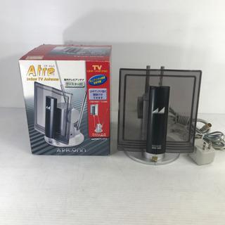 ア・トレ 室内テレビアンテナ ARB-900 ブースター付 UH...