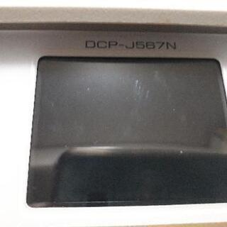 brother DCP-J567N