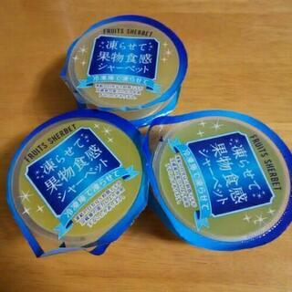 醤油andゼリーset