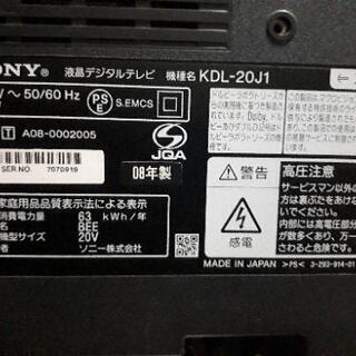 KDL-20J1 20V液晶