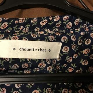chouette  chat 小花柄 ブラウス