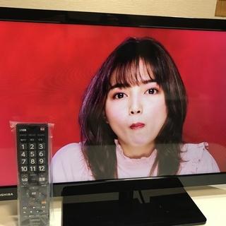 【★値下★】デジタルハイビジョン液晶テレビ 23型 TOSHIBA 管理No1 (送料無料) - 静岡市