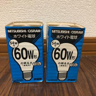【新品未使用】電球 60W形 MITSUBISHI ④