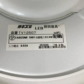 値下げ!【11/23AM受取限定】タキズミ 和室LED照明 − 大阪府