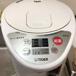あげます、タイガー2.2リットル電気ポット