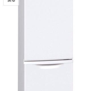 無料 パナソニック 冷蔵庫 洗濯機 美品